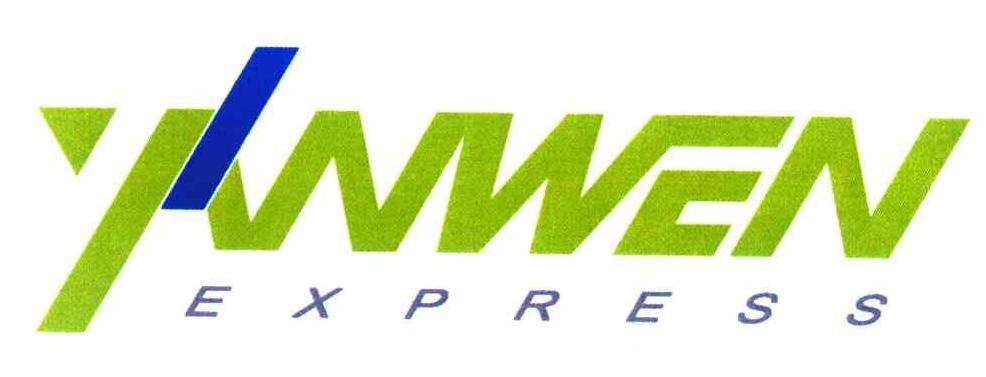 tracking yanwen express shipment
