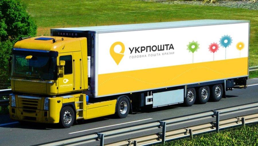 Ukrposhta domestic and international package tracking