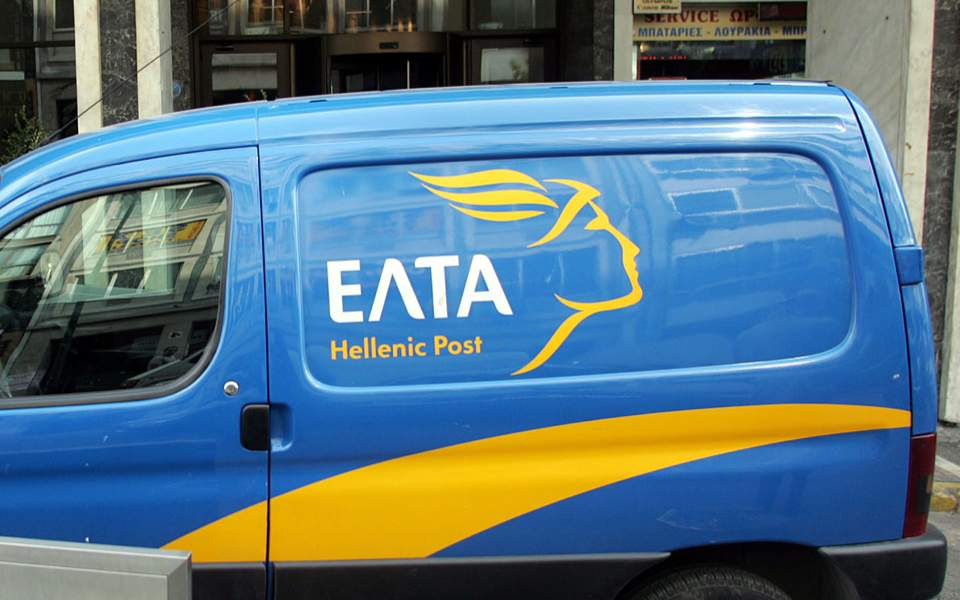 ELTA courier delivery