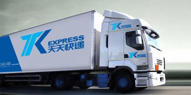 Track TTKD express delivery