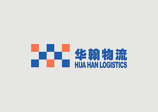 track hhexp international packet