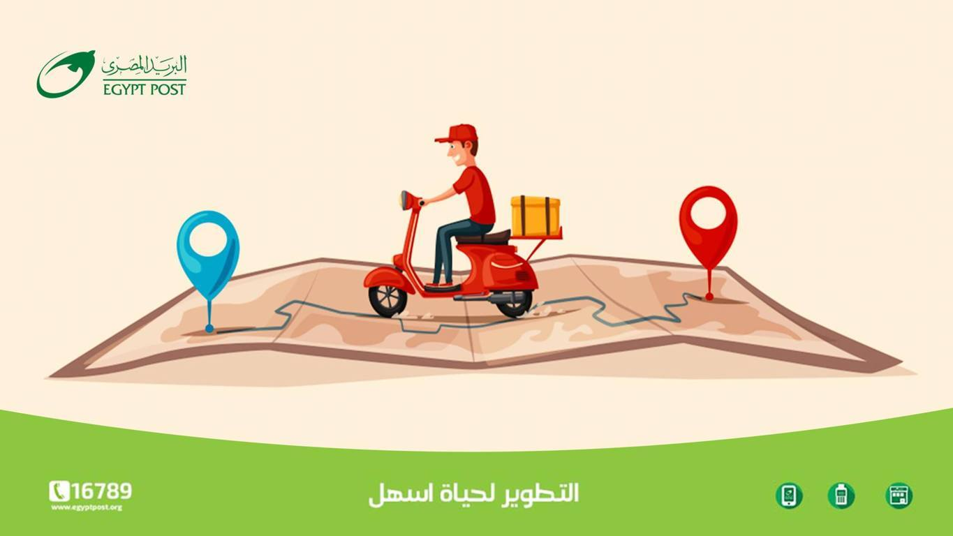 Egypt post tracking delivery status