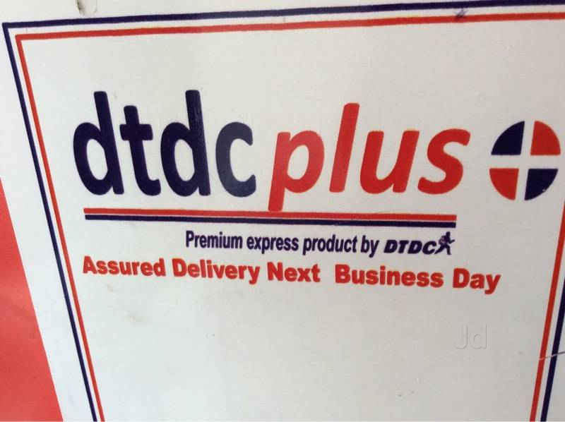 Track your DTDC Plus parcels and mails delivery