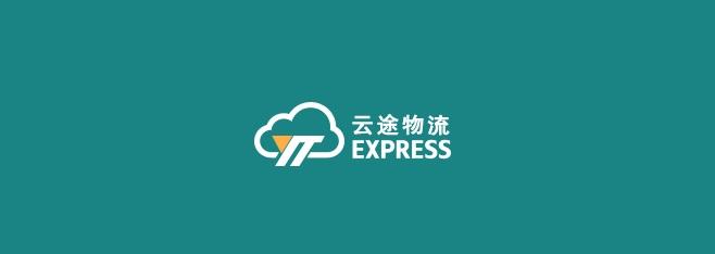 Realice un seguimiento de la entrega de paquetes y correos de Yun Express