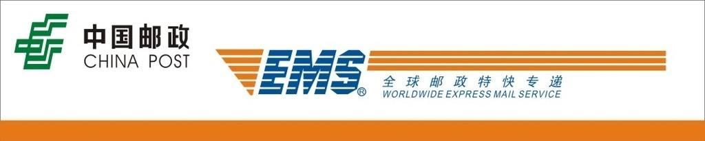 Suivez vos colis CHINA POST et la livraison de courriers