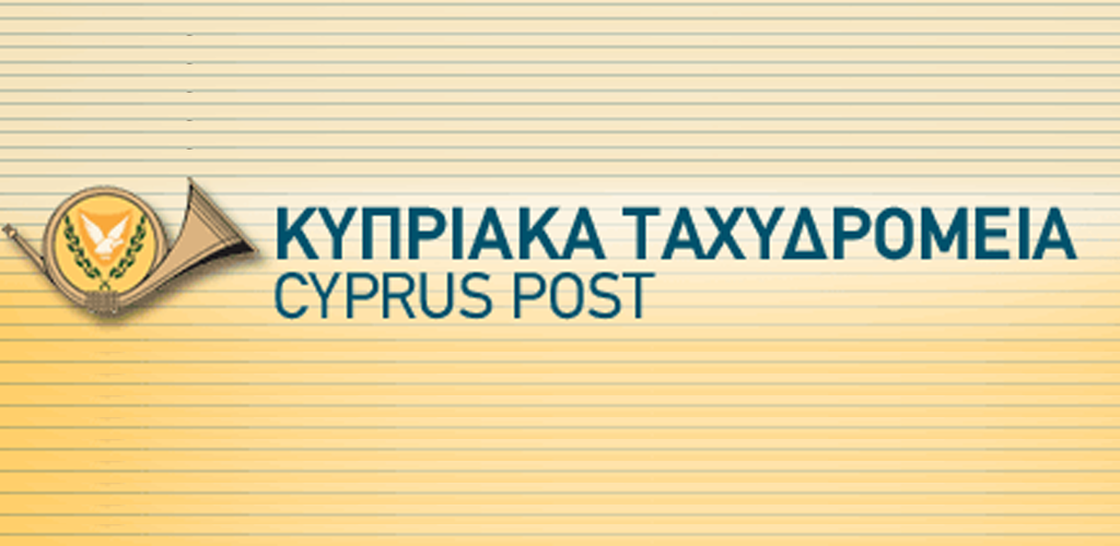 Track your Cyprus Post parcels and mails delivery