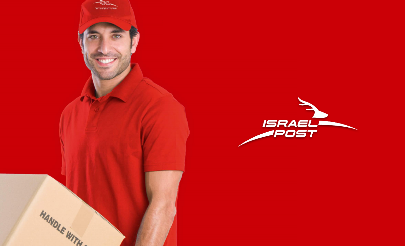 Track israel post parcels and delivery