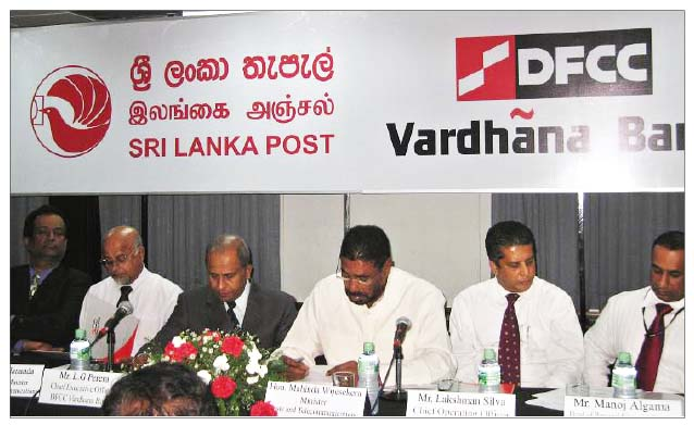 Track sri lanka post parcel and mail
