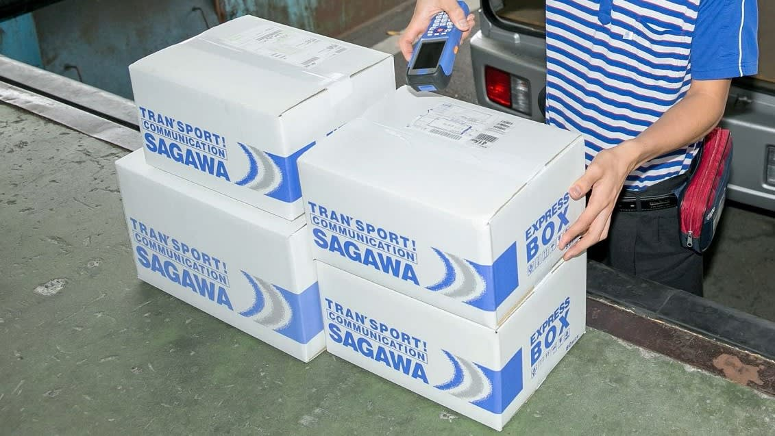 Track sagawa express parcel delivery