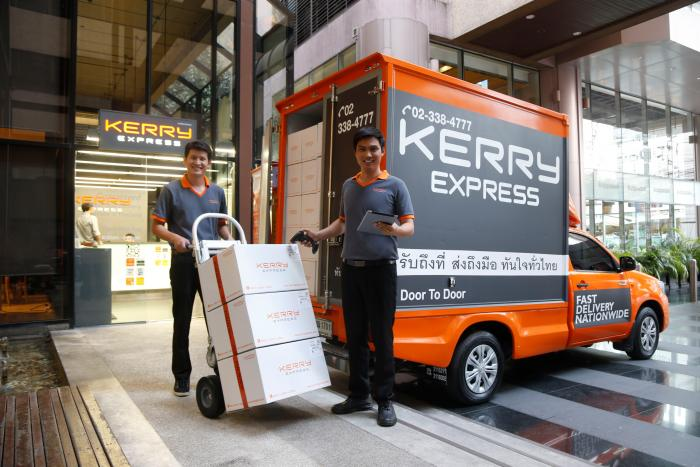 Track kerry express thailand and malaysia parcel delivery