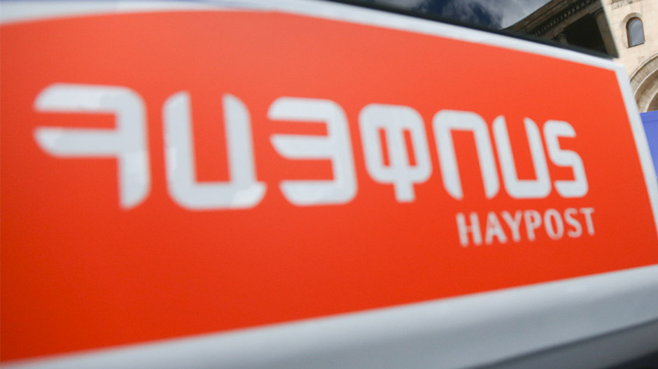 Track armenia haypost parcel and delivery