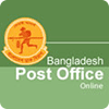 Bangladesh EMS Tracking