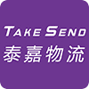 Takesend Logistics Tracking